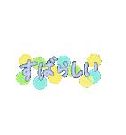 手書き文字のゆるスタンプ(基本002)(個別スタンプ:20)