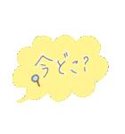 手書き文字のゆるスタンプ(基本002)(個別スタンプ:24)