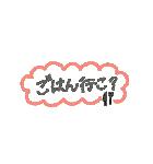 手書き文字のゆるスタンプ(基本002)(個別スタンプ:25)
