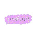手書き文字のゆるスタンプ(基本002)(個別スタンプ:26)