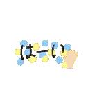 手書き文字のゆるスタンプ(基本002)(個別スタンプ:31)