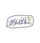 手書き文字のゆるスタンプ(基本002)(個別スタンプ:39)