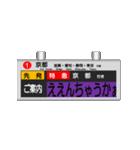 駅の案内表示装置(LED版&関西弁)(個別スタンプ:04)