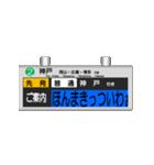 駅の案内表示装置(LED版&関西弁)(個別スタンプ:19)