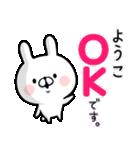 【ようこ】専用名前ウサギ(個別スタンプ:01)