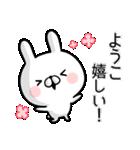 【ようこ】専用名前ウサギ(個別スタンプ:05)