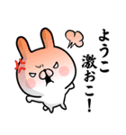 【ようこ】専用名前ウサギ(個別スタンプ:07)