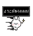 【ようこ】専用名前ウサギ(個別スタンプ:09)