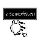 【ようこ】専用名前ウサギ(個別スタンプ:11)