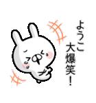 【ようこ】専用名前ウサギ(個別スタンプ:14)