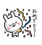 【ようこ】専用名前ウサギ(個別スタンプ:30)