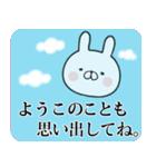 【ようこ】専用名前ウサギ(個別スタンプ:33)