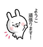 【ようこ】専用名前ウサギ(個別スタンプ:35)