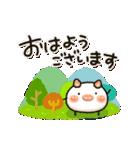 飲茶んズ(個別スタンプ:01)