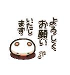 飲茶んズ(個別スタンプ:04)