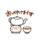 飲茶んズ(個別スタンプ:06)