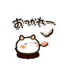 飲茶んズ(個別スタンプ:07)