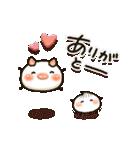 飲茶んズ(個別スタンプ:09)