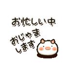 飲茶んズ(個別スタンプ:17)