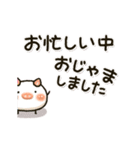 飲茶んズ(個別スタンプ:18)