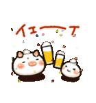飲茶んズ(個別スタンプ:22)