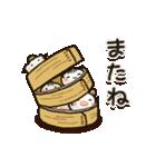 飲茶んズ(個別スタンプ:24)