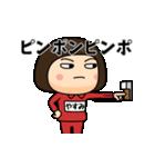 芋ジャージの【やすみ】動く名前スタンプ(個別スタンプ:03)