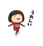 芋ジャージの【やすみ】動く名前スタンプ(個別スタンプ:09)