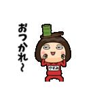 芋ジャージの【やすみ】動く名前スタンプ(個別スタンプ:23)