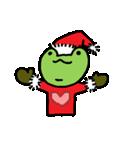 カエル君のクリスマス(個別スタンプ:12)