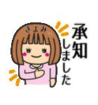 【きよみ】さんが使う女の子(個別スタンプ:04)