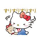 ハローキティ withタイニーチャム(個別スタンプ:16)