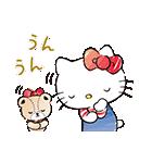 ハローキティ withタイニーチャム(個別スタンプ:18)