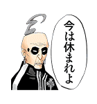 D.Gray-man(J50th)(個別スタンプ:18)