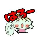 [ゆか]の便利なスタンプ!2(個別スタンプ:01)