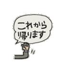 お父さん向け連絡用スタンプ(個別スタンプ:01)