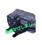 真顔ですがなにか?(黒猫2)(個別スタンプ:08)