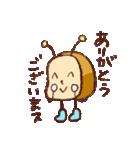 やっほーパンくん(個別スタンプ:04)