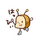 やっほーパンくん(個別スタンプ:05)