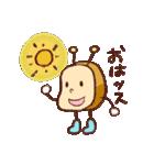 やっほーパンくん(個別スタンプ:06)