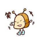 やっほーパンくん(個別スタンプ:08)