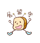 やっほーパンくん(個別スタンプ:09)