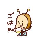 やっほーパンくん(個別スタンプ:10)