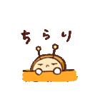 やっほーパンくん(個別スタンプ:13)