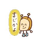 やっほーパンくん(個別スタンプ:36)