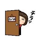 芋ジャージの【きょうみ】動く名前スタンプ(個別スタンプ:04)
