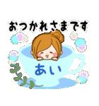 ♦あい専用スタンプ♦②大人かわいい(個別スタンプ:02)