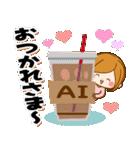 ♦あい専用スタンプ♦②大人かわいい(個別スタンプ:03)
