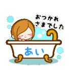 ♦あい専用スタンプ♦②大人かわいい(個別スタンプ:04)