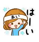 ♦あい専用スタンプ♦②大人かわいい(個別スタンプ:05)